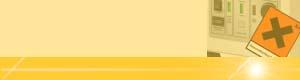 Absaugung Lösungsmittel Klebedämpfe